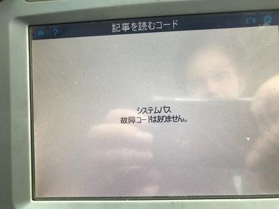 E2218466-0FAC-4E60-B739-6B24918741BA.jpeg