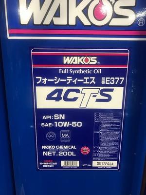 C13E1E0B-6A08-432B-AD8A-2D953C88923E.jpeg