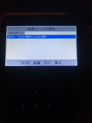 126C33AD-2D5A-43D7-A4F4-1E1E9A913C44.jpeg