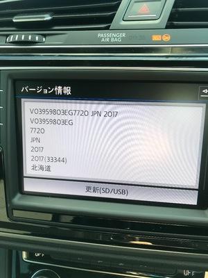 EE7B4528-3610-41D7-98EF-D06C842BFDB6.jpeg